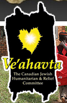 The Canadian Jewish Humanitarian &amp; Relief Committee