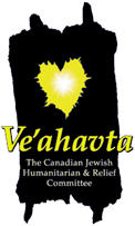 The Canadian Jewish Humanitarian & Relief Committee