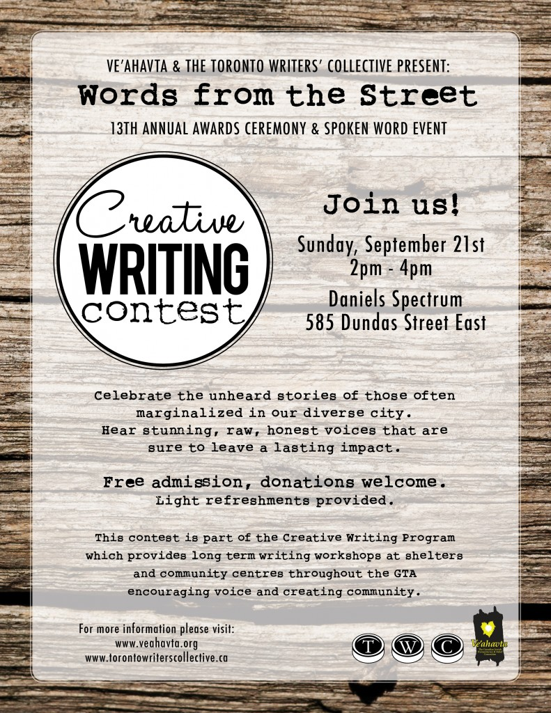 CreativeWritingContest