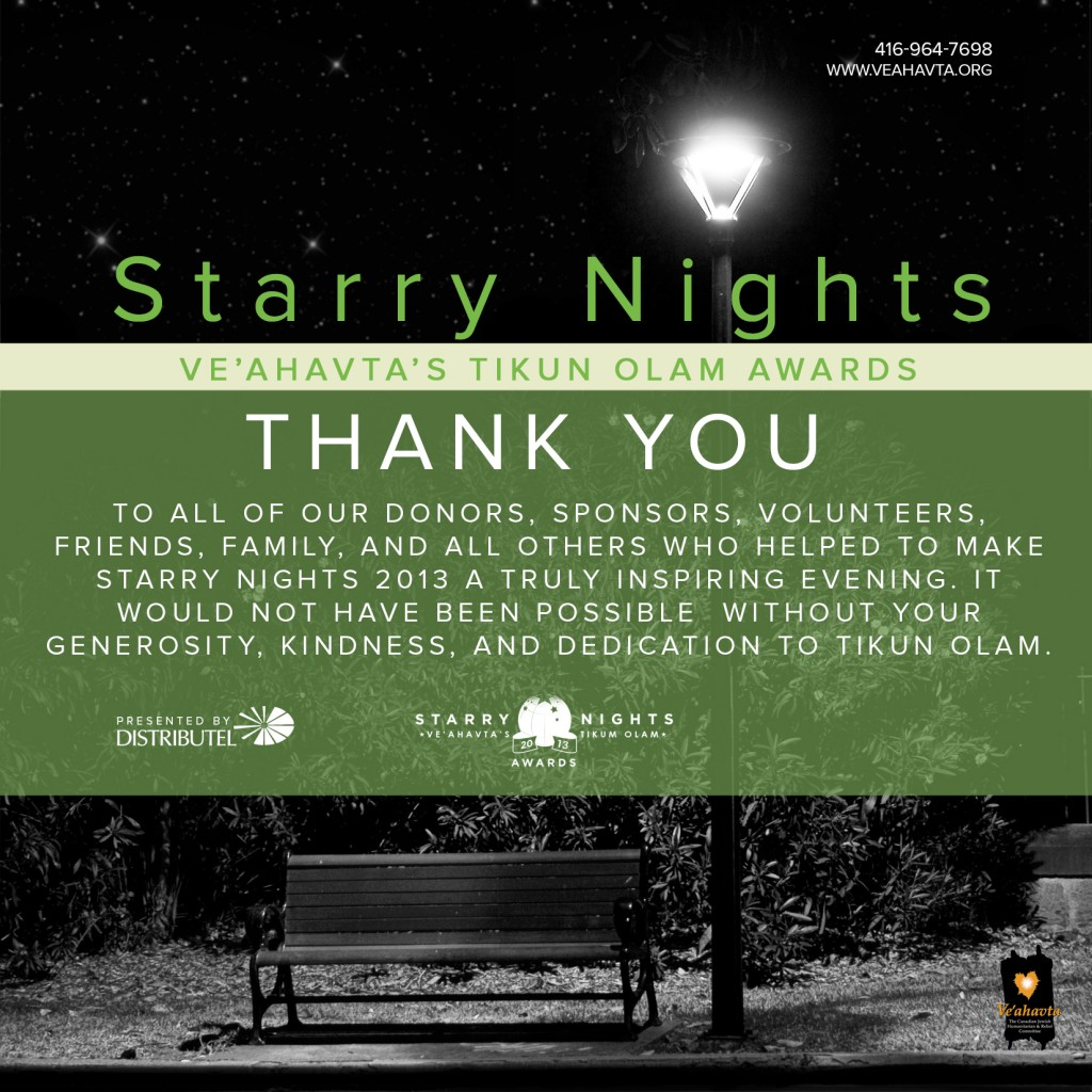 Starry Nights Sponsor Package CS4