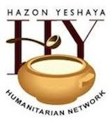Hazon Yeshaya Logo