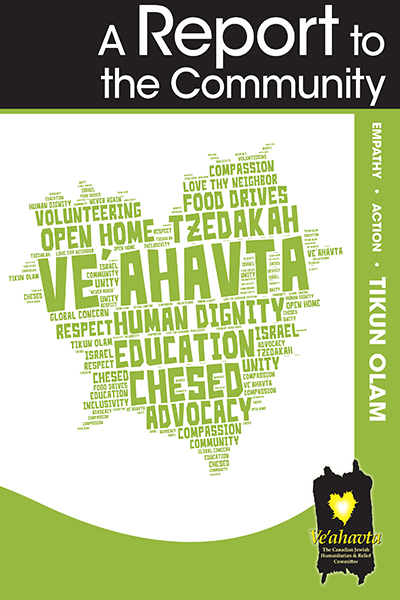 Veahavta_CommunityReport2014-1