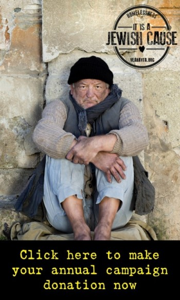 campaign_homeless_webbutton