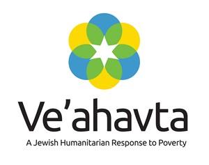 Veahavta logo