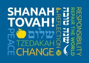 Tribute Card Rosh Hashanah