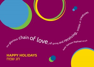 Tribute Jewish Holiday Card Happy Holidays